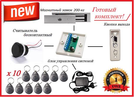 """Готовый комплект Доступа """"Protection kit - TM"""" магнитный замок на 200-кг удержания, фото 2"""