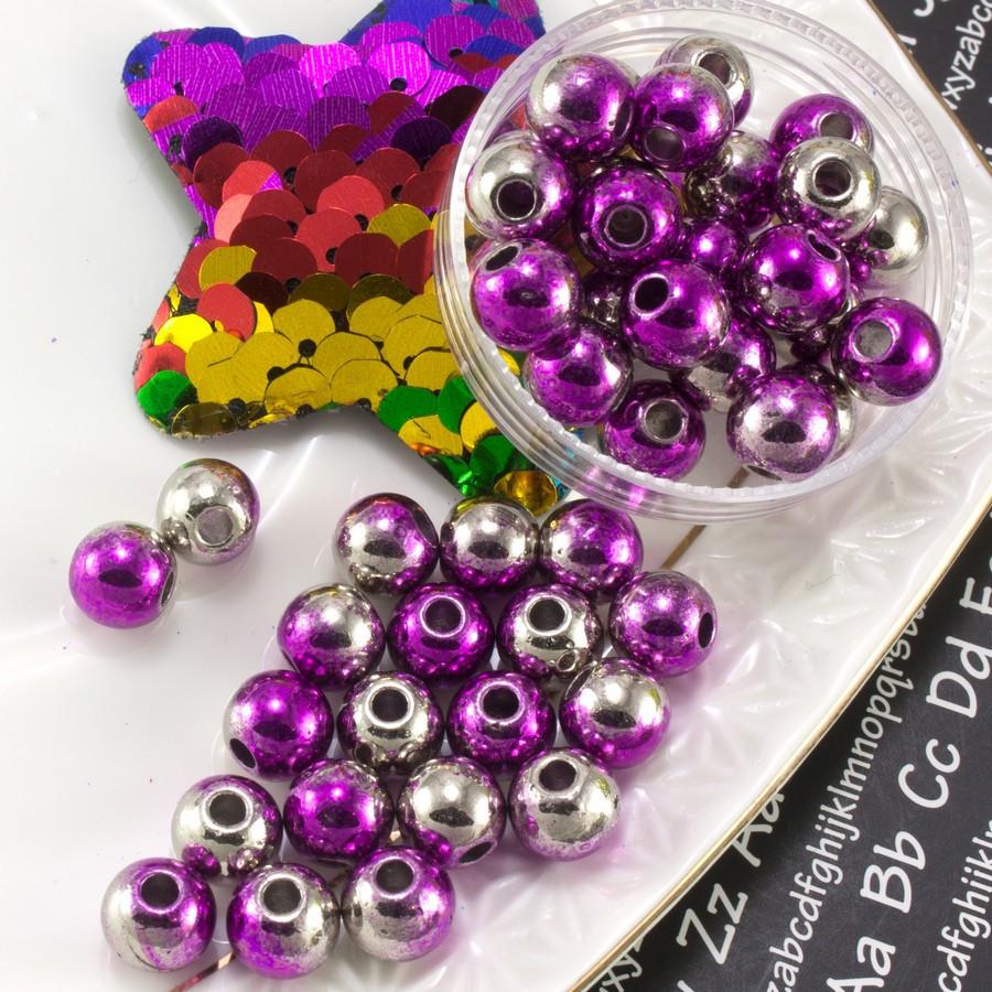 (20 грамм) Градиент жемчуг бусины пластик Ø8мм (прим. 80-90 шт) Цвет - Серебро-малина градиент