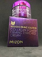 Крем для лица с коллагеном от MIZON 50 мл.