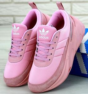 Женские Кроссовки Adidas Sharks pink Адидас Шарк розовые
