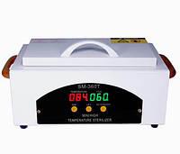 Сухожар  SM 360 T стерилизатор сухожаровой шкаф для инструментов маникюра