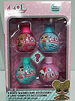 Набор LOL Surprise 4 Scented Body Wash And Accessory Surprise Лол 4 Гель для Тела для Ванны Детский