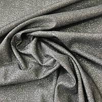 Трикотаж с блестками Диско серого цвета, ширина 150 см