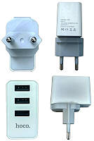 СЗУ USB Hoco C20 Yoke 3USB (2.4A) Белый