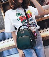 Модный женский мини рюкзак сумка Зеленый