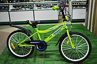 """Детский велосипед Remmy Roky 20"""" зеленый"""
