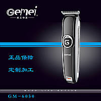 Универсальный триммер-машинка для волос и бороды ProGemei GM-6050