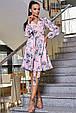 Красивое летнее женское платье 3363 персик с серыми лилиями, фото 5