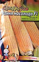 Семена Кукурузы Раннее наслаждение Кукурудза Рання насолода F 1 - 15 г ТМ Весна