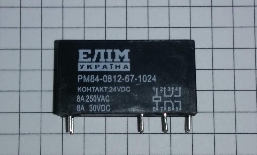 Реле електромагнітне РМ84 2х8А, 24 VDC