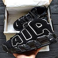 Кроссовки мужские Nike Air Uptempo. ТОП КАЧЕСТВО!!! Реплика класса люкс (ААА+), фото 1