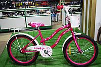 """Детский велосипед Remmy Lucy 20"""" розовый"""