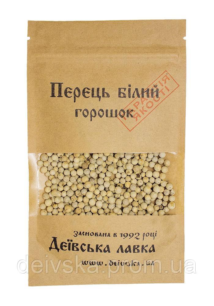 Перець білий (горошок), 20 г