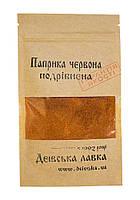 Паприка червона (подрібнена), 20 г