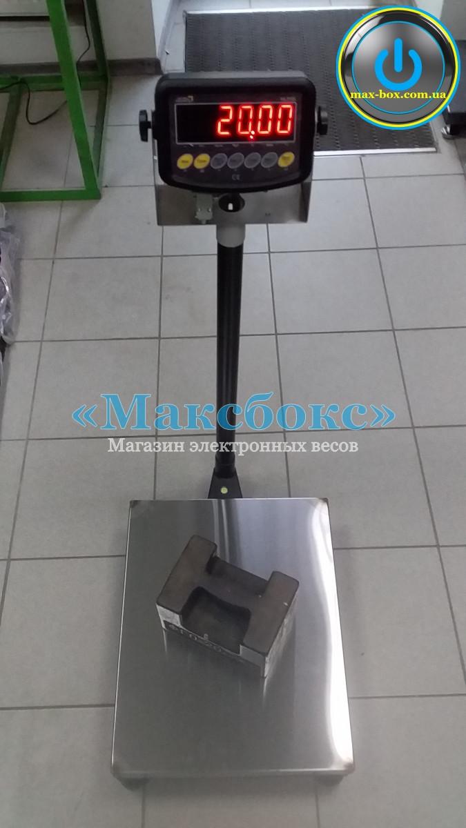 Весы товарные до 150 кг с поверкой РС 150 (400 х 500)