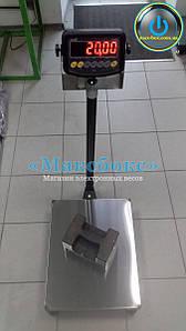 Весы товарные до 150 кг с поверкой – РС 150 (400 х 500)