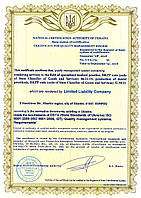 Документація для експорту товарів і послуг - сертифікація на відповідність ISO 9001