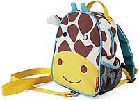 Рюкзак Skip Hop детский с Поводком Жираф 212259