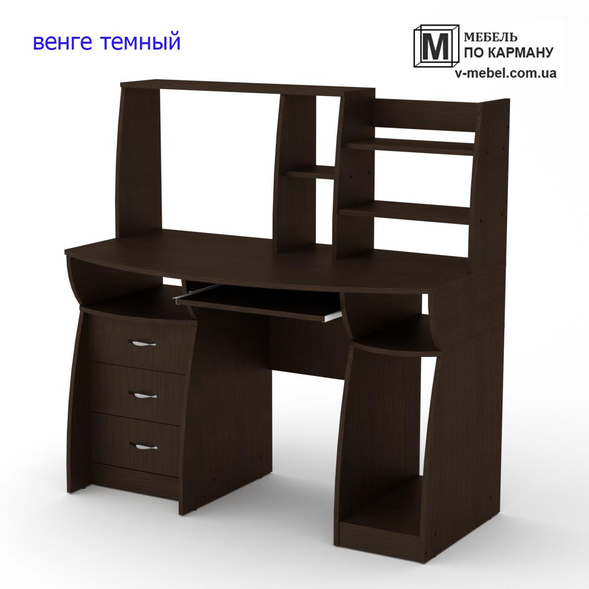 Стіл комп'ютерний з надбудовою Комфорт-3