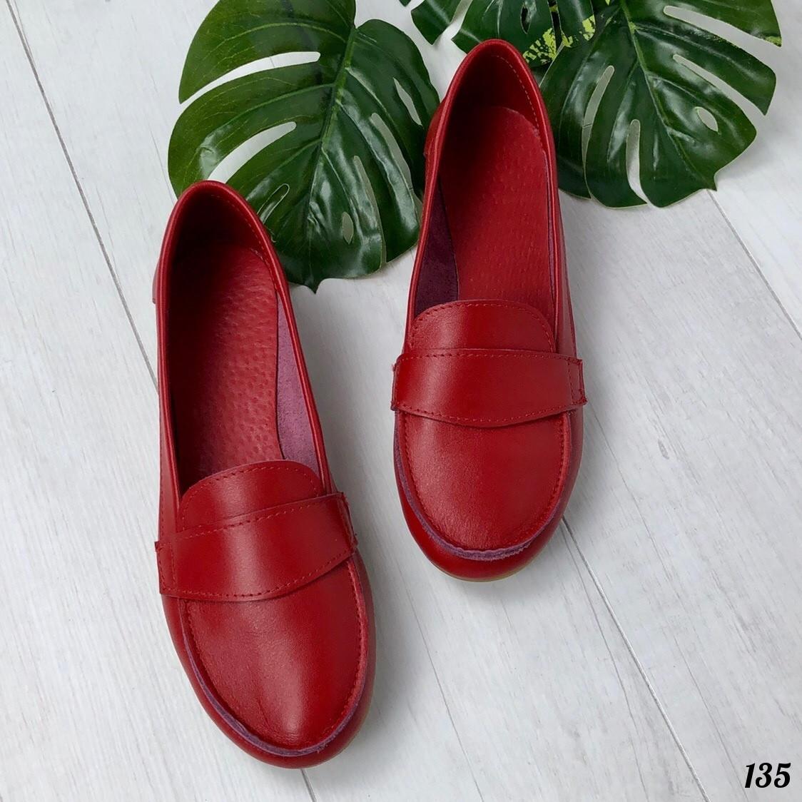 de0d15bf3c44 Женские красные кожаные мокасины - купить по лучшей цене в Украине от  компании ...