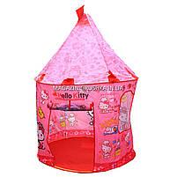 Детская игровая палатка домик «Замок Китти» SG70033HK. Ребенок сможет комфортно играть в палатке., фото 5