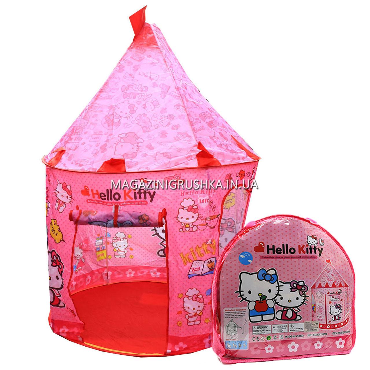 Детская игровая палатка домик «Замок Китти» SG70033HK. Ребенок сможет комфортно играть в палатке.