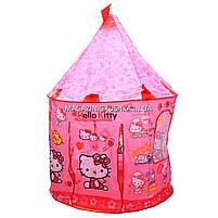 Детская игровая палатка домик «Замок Китти» SG70033HK. Ребенок сможет комфортно играть в палатке., фото 8