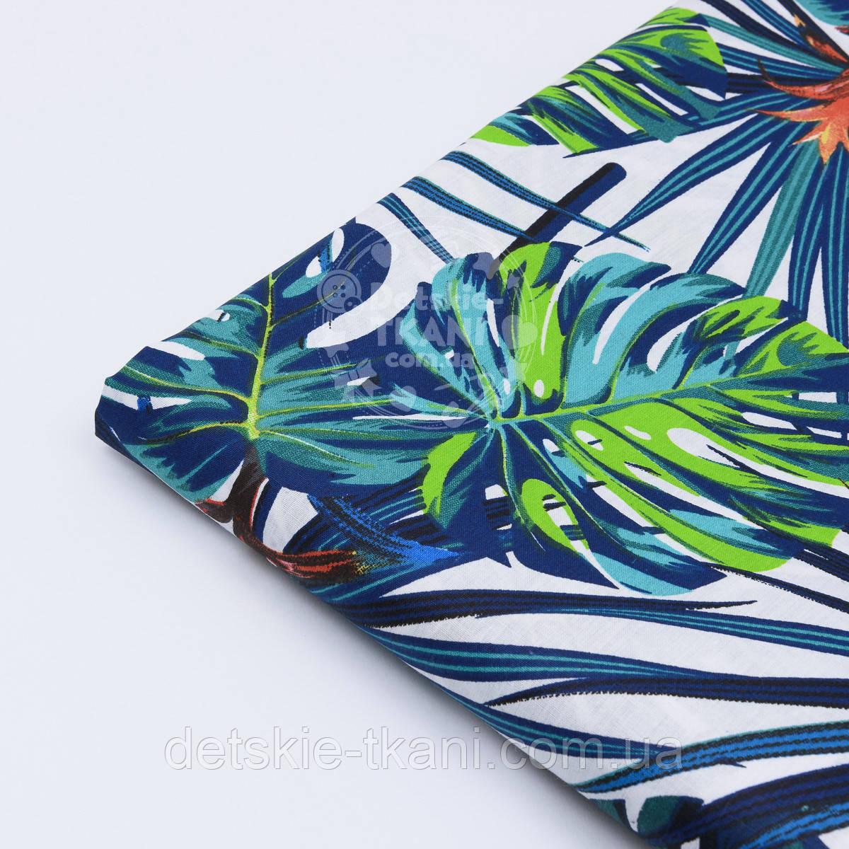 """Лоскут ткани """"Джунгли"""" сине-зелёного цвета № 1489а"""
