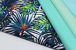 """Лоскут ткани """"Джунгли"""" сине-зелёного цвета № 1489а, фото 6"""