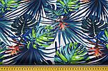 """Лоскут ткани """"Джунгли"""" сине-зелёного цвета № 1489а, фото 7"""