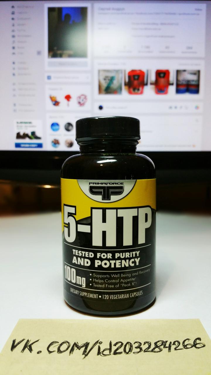 Primaforce 5-HTP 120 вег.капс