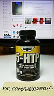 Primaforce 5-HTP 120 вег.капс, фото 1
