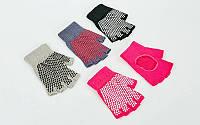 Перчатки для йоги и танцев без пальцев 8367: 4 цвета