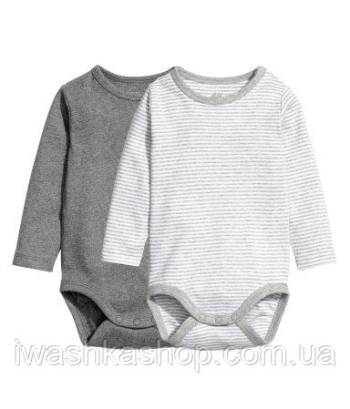 Комплект сірих боді з довгим рукавом на хлопчика 2 - 4 місяці, р. 62, H&M