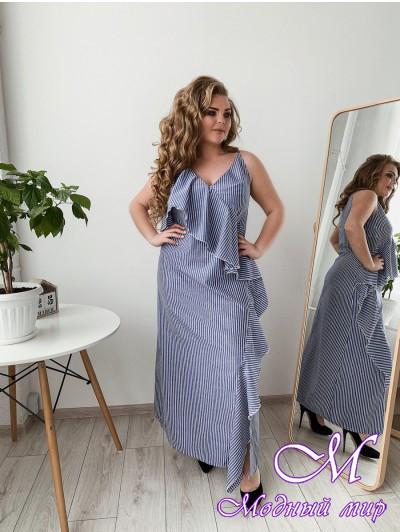 Льняное летнее платье больших размеров (р. 42-90) арт. Дейзи