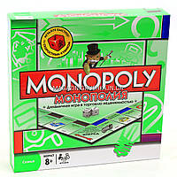 Экономическая настольная игра «Монополия»