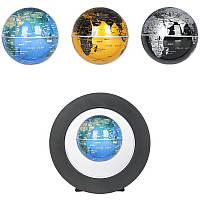 Глобус левитационный МирАкс ГС-5424 (LED подсветка)