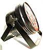 Прожектор Led par 18x10 RGBW 4в1 для светомузыки, дискотеки, клуба Dzyga, фото 3