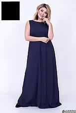 Платье женское летнее в пол размеры:46-48, 50-52,54-56, фото 2