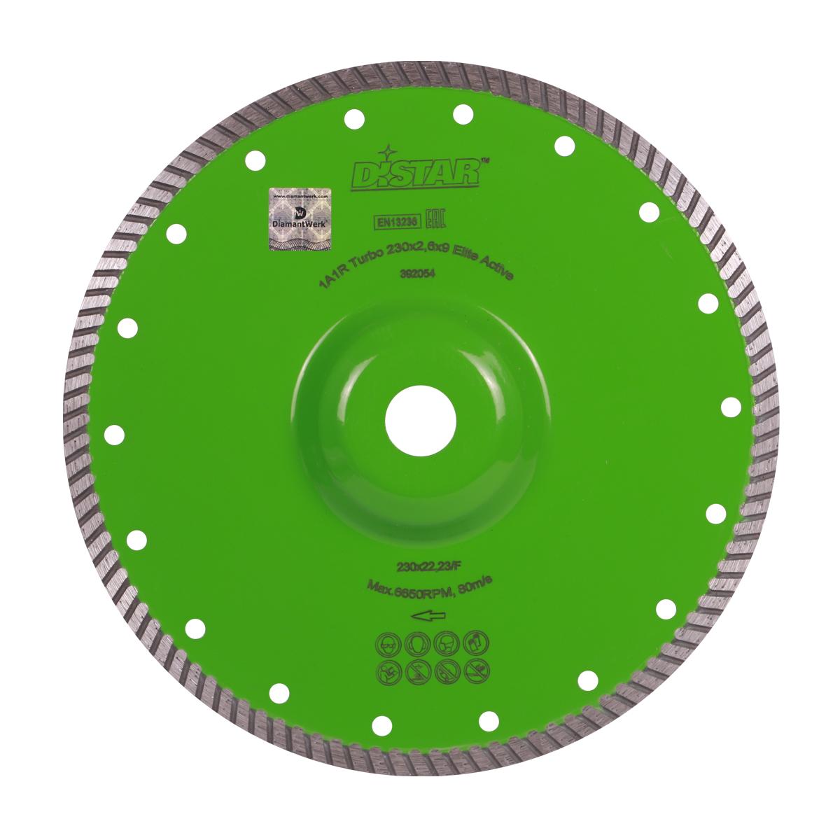 Круг алмазный отрезной Distar Turbo Elite Active, 230x2.6х9х22.23/F (10216025017)