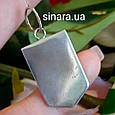 Кулон Тризуб серебряный с эмалью - Тризуб кулон серебро 925 - Тризуб підвісок срібло, фото 3