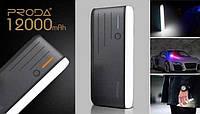 Внешний аккумулятор (Power Bank) Remax Proda  12000 mAh, фото 1