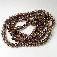 Бусины хрустальные (Рондель), 8×6 мм, Цвет: тёмно-золотистый металлик, (72 шт.)