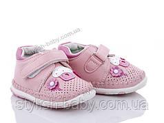 Детская обувь оптом. Детские пинетки бренда Clibee - Doremi для девочек (рр. с 17 по 20)