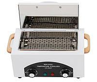 Сухожар CH 360 T температурный стерилизатор для маникюра сухожаровой шкаф