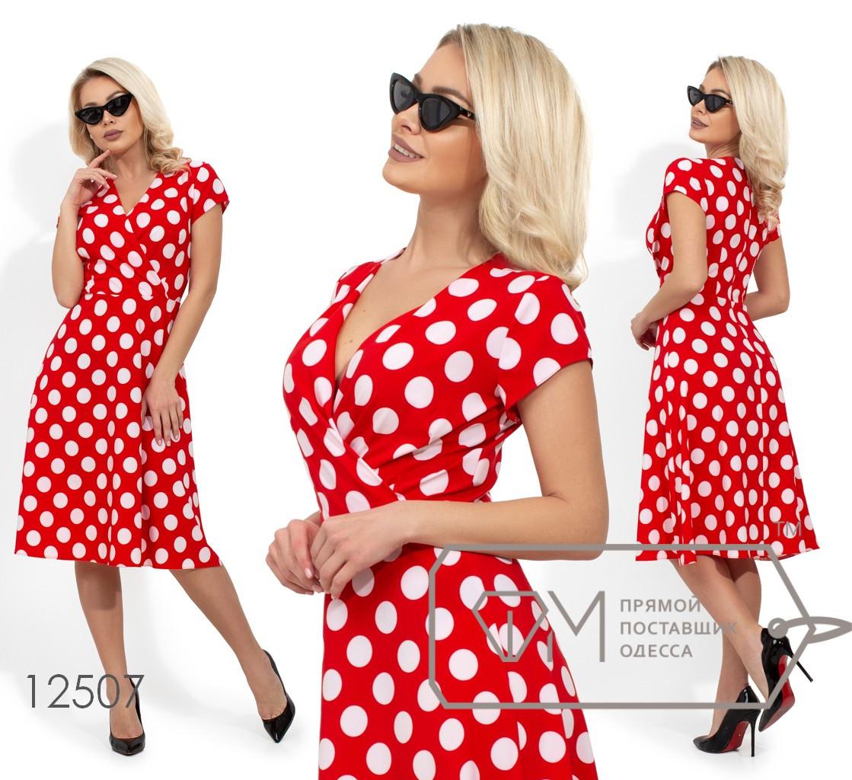 d35e1287e32 Летнее платье в горошек с короткими рукавами
