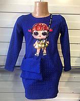 """Детское платье """"Лол"""" с пайетками для девочек от 3 до 7 лет,цвет электрик в мелкий горошек с сумочкой"""