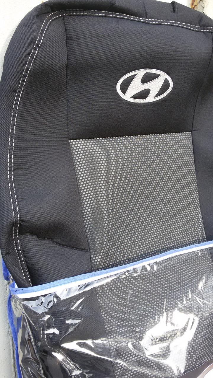 Авточехлы для салона Hyundai Elantra 2010- Элегант ЕМС