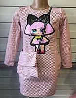 """Детское платье """"Лол"""" с пайетками для девочек от 3 до 7 лет,пудрового цвета в мелкий горошек с сумочкой"""