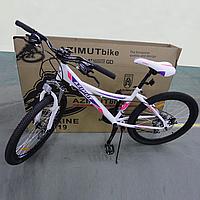 "Велосипед Azimut Navigator 26"" GD"